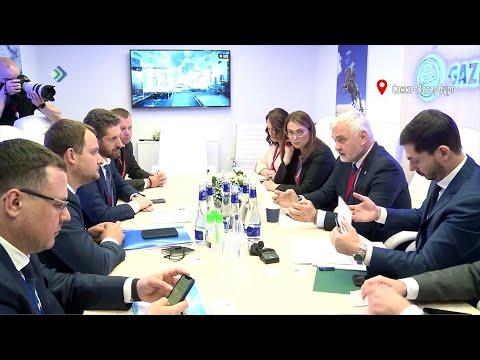 Владимир Уйба и Игорь Булатов встретились с представителями Газпромбанка