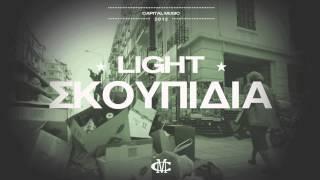 Light - Skoupidia