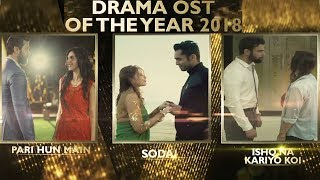 Express TV Awards | Best OST of the year 2018