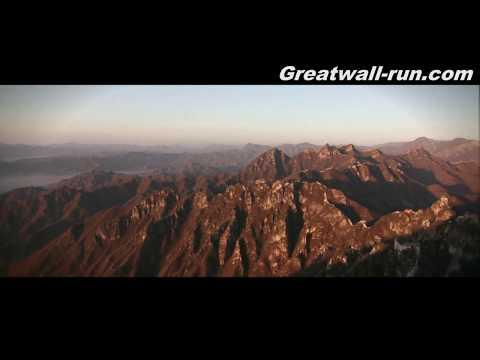 great wall virtual run