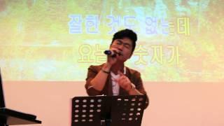김성환 - 묻지마세요 (김성기노래교실)20150903