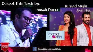 Kumkum Bhagya - Season 2 l Tu Yaad Mujhe Aati hain Original Sound Track Cover l Arnab Dutta width=
