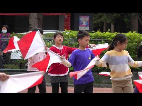 1081204校慶預演 童軍旗舞 - YouTube