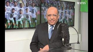 Suite et fin de l'entretien avec Saïd Ouahbi, porte-parole du Raja