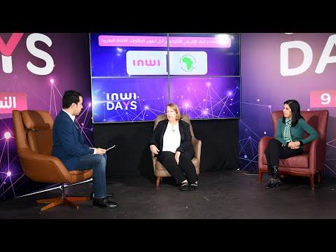 Video : 9e édition inwiDAYS : Des startups consacrées et un partenariat avec la BAD marquent la 2e journée