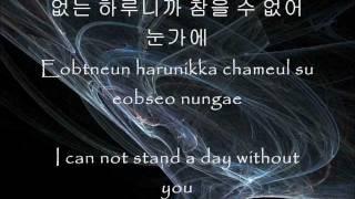 유키스 U-Kiss - 0330 [Hangul, romanized and english lyrics]