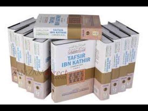 Part 3, Tafseer Ibn Kathir Audiobook, Al Fathiha (Meaning Of Isti'aatha)