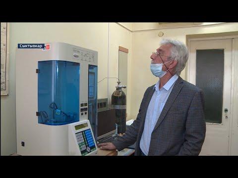 Коми научный центр обновляет оборудование