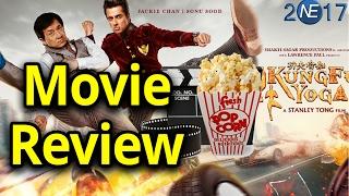 Movie Review: एक्शन से भरपूर है Kung Fu Yoga