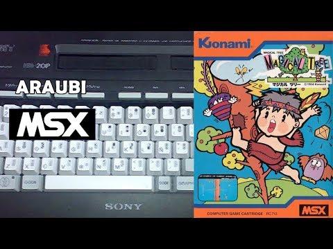 Magical Tree (Konami, 1984) MSX [122] El Kiosko
