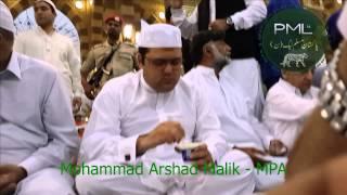 Prime Minister Of Pakistan (Nawaz Shareef) In Masjid-e-Nabvi