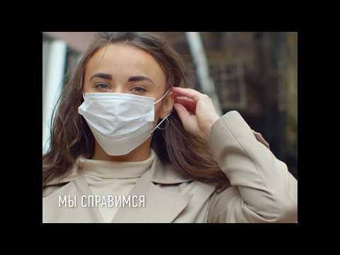 Будет ли эта эпидемия коронавируса последней? Как мы можем помочь врачам? Ответы на эти вопросы — в видео