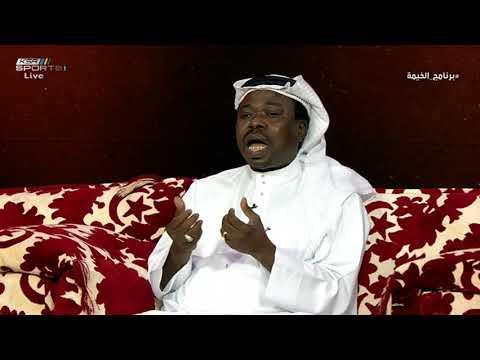 عثمان أبو بكر مالي - انتخابات نادي الإتحاد مزورة والباصات تأتي من الرياض #برنامج_الخيمة