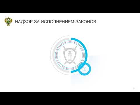 """Видео-презентация """"Противодействие коррупции в России"""""""
