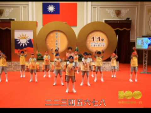 舊式國民健康操 - YouTube