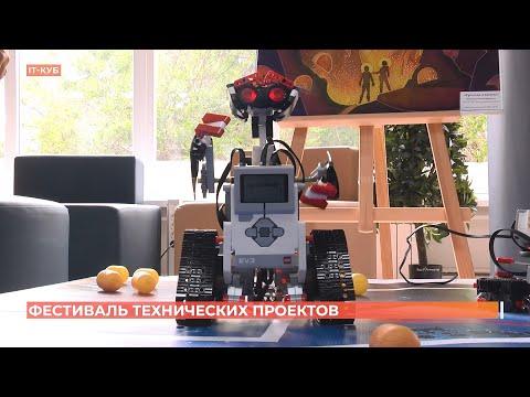 Маски из 3D-принтера и полезные роботы: ростовские школьники презентовали технические проекты ( Выпуск: Первый Ростовский)