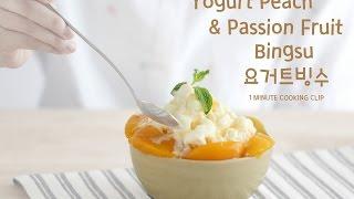 Yogurt Peach & Passion Fruit Bingsu  สูตรอาหาร วิธีทำ แม่บ้าน