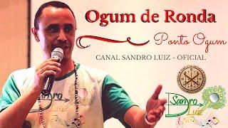 Ponto de Ogum : OGUM DE RONDA - Sandro Luiz Umbanda
