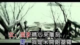 汪苏泷&By2-有点甜ktv