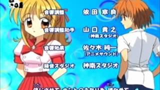 Mermaid Melody - Encerramento - Daiji na Takarabako - PT