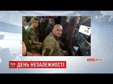Бійці, що боронять Авдіївську промзону, гуртом привітали Україну зі святом