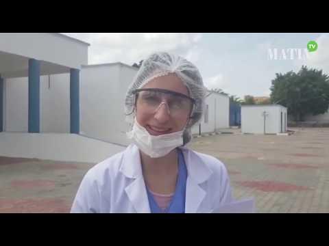 Video : Coronavirus : Derrière les portes de l'hôpital Sidi Saïd de Meknès