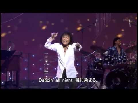 desire-dancing-allnight-chibi-eggplat