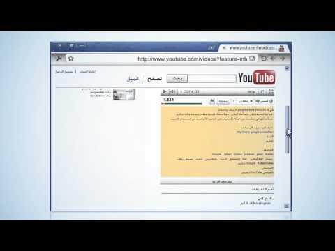 Youtube أهلا أونلاين : المعلومات المتعلقة بالفيلم في
