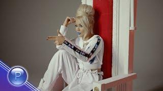 TEDI ALEKSANDROVA - VLYUBENA / Теди Александрова - Влюбена, 2018