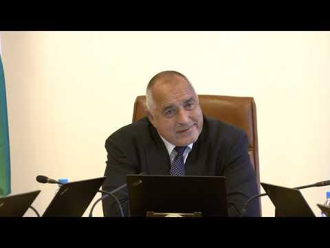 Бойко Борисов: Хакерите трябва да се привлекат да работят за държавата