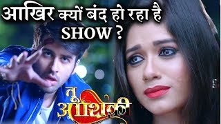 Bad news for fans : 'Tu Aashiqui' will be going OFF-AIR in September ?