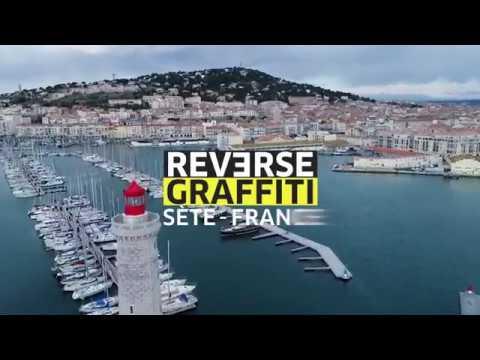 Kärcher Kultursponsoring: Hafenmole - Sète, Frankreich