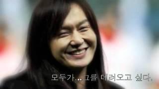 Kim Kyung Ho - 데려오고 싶다