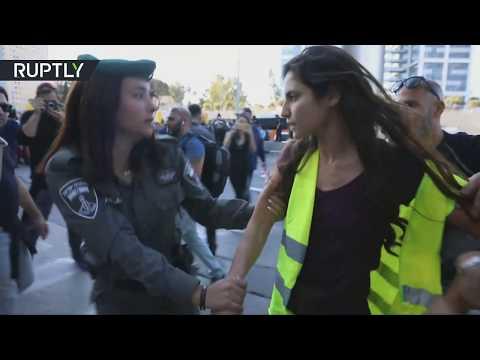 """""""السترات الصفراء"""" في إسرائيل تتظاهر ضد نتنياهو في تل أبيب"""