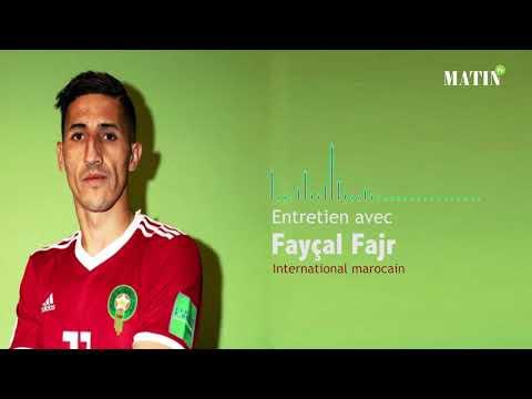 Video : Entretien avec l'international marocain du Stade Malherbe de Caen Fayçal Fajr