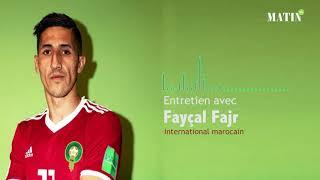 Entretien avec l'international marocain du Stade Malherbe de Caen Fayçal Fajr