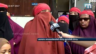 Refugees From Somalia And Iran Flock To India| Mathrubhumi News