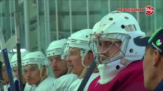 Сформирован календарь чемпионата ВХЛ