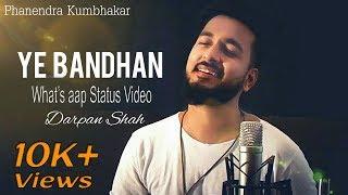 Aye Bandhan to pyar ka Bandhan hai ❤💝❤ || Darpan Shah || What's aap status video