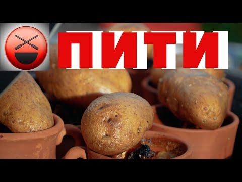 Новый рецепт старинного азербайджанского блюда Пити по методу Сталика Ханкишиева, НТВ, Казан-Мангал