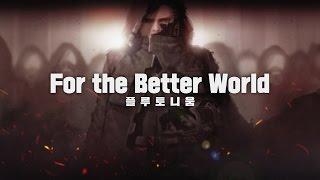 For the Better World