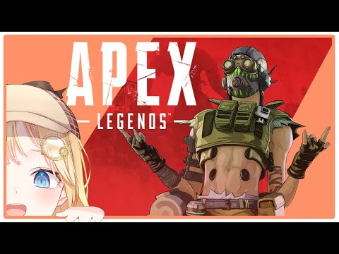 【APEX】Apex and Chill #4! Starting Ranked!