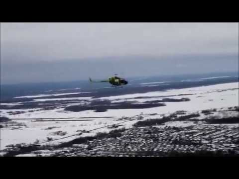 Bell 505 - First Flight for Production Aircraft