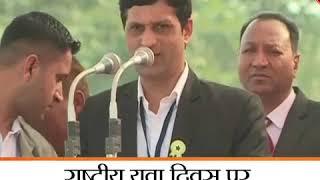 Patanjali Yogpeeth Got 3 Golden Book of World Records   Jaunpur, Uttar Pradesh   12 Jan 2019
