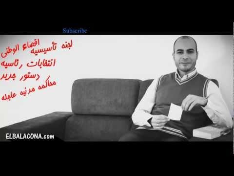 Elbalacona.com الورقة العملاقة و عبقرية ادارة الثورة