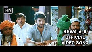 Khwaja Ji Official Full Video Song - Thirumanam Enum Nikkah width=