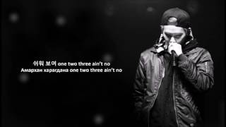 [MGL SUB] Agust D ft. Yankie - Tony Montana