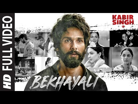 Bekhayali Lyrics (बेख़याली) from Kabir Singh