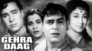 Gehra Daag | Full Movie | Mala Sinha | Rajendra Kumar | Old Classic Hindi Movie width=