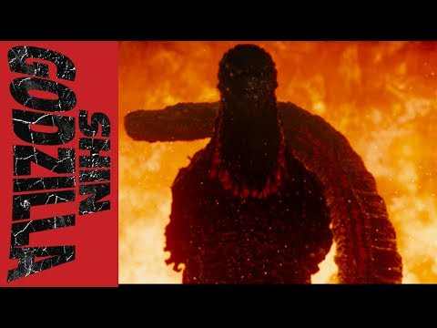 Shin Godzilla – Coming Soon to Blu-ray